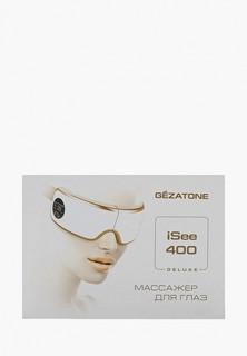 Массажер для глаз Gezatone