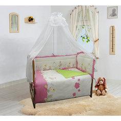"""Бортик в кроватку Soni Kids """"В уютных облачках"""" розовый"""