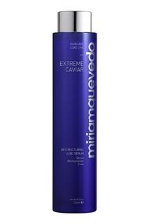 Восстанавливающая сыворотка-люкс для волос с экстрактом черной икры Extreme Caviar Restructuring Luxe Serum, 250 ml Miriamquevedo