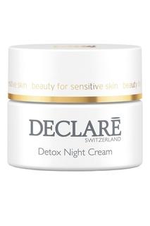 Detox Night Cream Ночной детокс крем «Совершенство молодости», 50 ml Declare