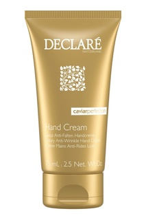 Luxury Anti-Wrinkle Hand Cream Крем-люкс для рук против морщин с экстрактом черной икры, 75 ml Declare