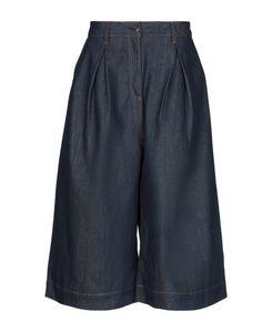 Джинсовые брюки-капри Liviana Conti
