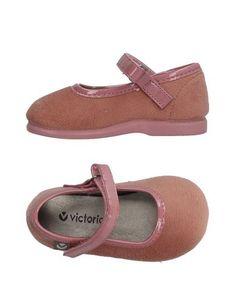 Балетки Victoria