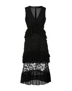 Платье длиной 3/4 Lost Ink.