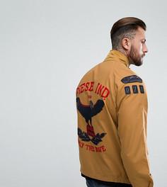 Куртка с вышитым орлом Diesel - Бежевый