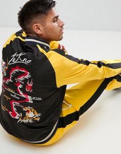 Куртка Diesel J-Crust Souvenir - Желтый
