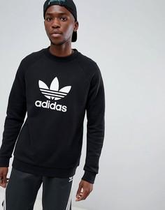 Черный свитшот adidas Originals Trefoil CW1235 - Черный