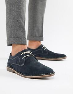 Темно-синие замшевые туфли-броги Red Tape Yuma - Темно-синий