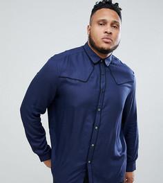 Темно-синяя вискозная рубашка классического кроя в стиле вестерн на кнопках ASOS DESIGN plus - Темно-синий