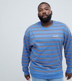 Oversize-свитшот в полоску с вышивкой ASOS DESIGN plus - Синий