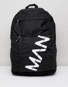 Черный рюкзак с принтом MAN boohooMAN - Черный