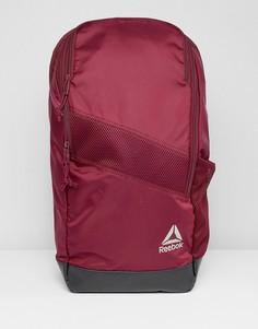 Спортивный красный рюкзак Reebok Active CZ9800, 24 л - Красный