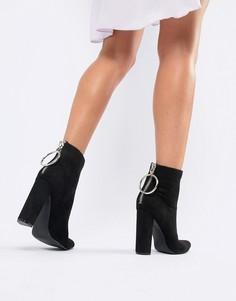 Ботинки на каблуке с кольцом Public Desire - Черный