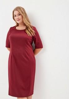 Платье Borboleta