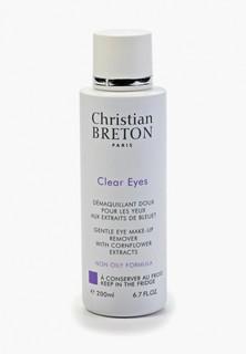 Средство для снятия макияжа Christian Breton Paris