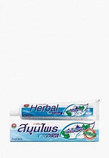 Зубная паста Twin Lotus