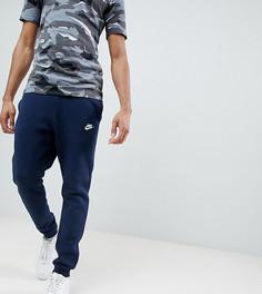 Темно-синие джоггеры с манжетами Nike TALL 804408-451 - Темно-синий