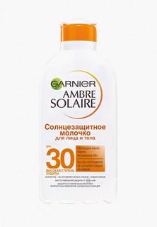 Молочко солнцезащитное Garnier