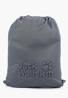 Мешок Jack Wolfskin