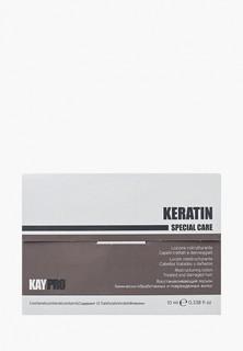 Лосьон для волос KayPro