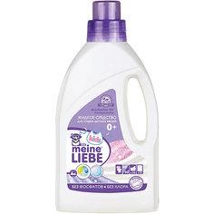 Жидкое средство Meine Liebe для стирки детского белья, концентрат 800 мл.