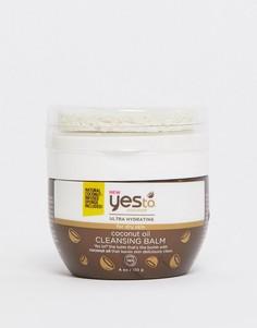 Средство для умывания Yes to Coconut - Бесцветный