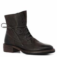 Ботинки ERNESTO DOLANI D3527 серо-коричневый