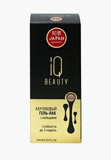 Гель-лак для ногтей IQ Beauty