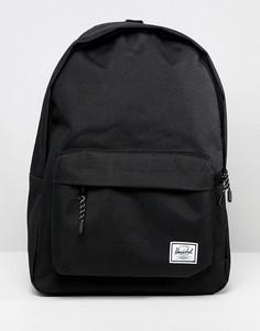 c9cf7cd5494a Купить женские рюкзаки винтажные в интернет-магазине Lookbuck