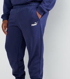 Темно-синие зауженные джоггеры Puma Essential 85175306 - Темно-синий