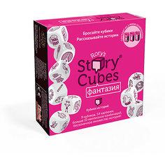 """Настольная игра Rorys Story Cubes Кубики историй """"Фантазия"""" 9 кубиков"""