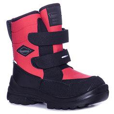 Ботинки Grosser Kuoma для девочки