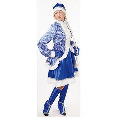 """Карнавальный костюм """"Снегурочка Сказочная"""" размер 164-50, Пуговка"""