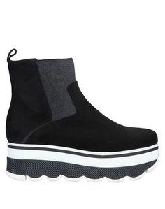 Полусапоги и высокие ботинки Flavio Creation