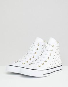Белые высокие кожаные кеды с заклепками Converse Chuck Taylor All Star - Белый