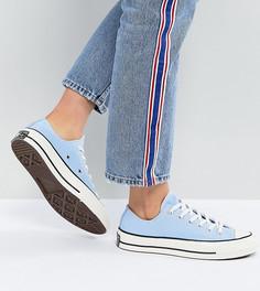 Кеды нежно-голубого цвета Converse Chuck 70 - Синий