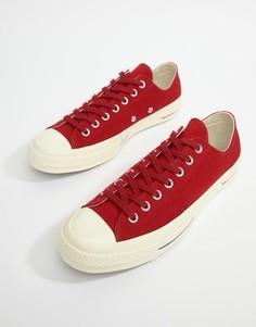 Красные кеды Converse Chuck Taylor All Star 70 Ox 160493C - Красный