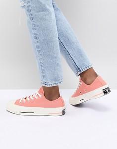 Низкие розовые кроссовки Converse Chuck Taylor All Star 70 - Розовый