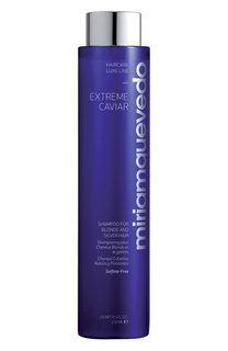 Шампунь для светлых и седых волос Extreme Caviar Miriamquevedo