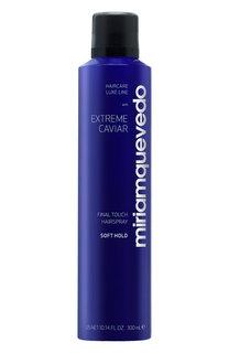Лак для волос легкой фиксации Extreme Caviar Miriamquevedo