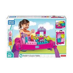 Стол для конструирования MEGA BLOKS «Мой первый конструктор», розовый Mattel