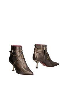 Полусапоги и высокие ботинки Blumarine