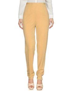 Повседневные брюки LES Copains Couture