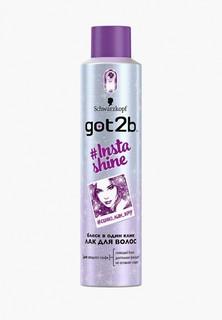 Лак для волос Got2B