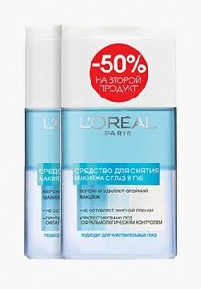 Средство для снятия макияжа LOreal Paris