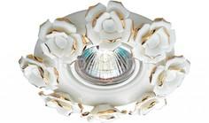 Встраиваемый светильник Farfor 369871 Novotech