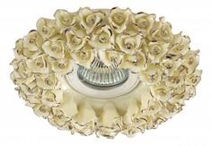 Встраиваемый светильник Farfor 370045 Novotech