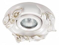 Встраиваемый светильник Farfor 370039 Novotech