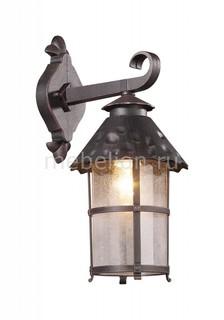 Светильник на штанге Lumi 2313/1W Odeon Light