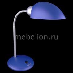 Настольная лампа офисная 1926 синий Eurosvet